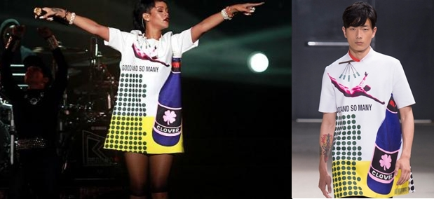 Rihanna in Raf Simons for F1