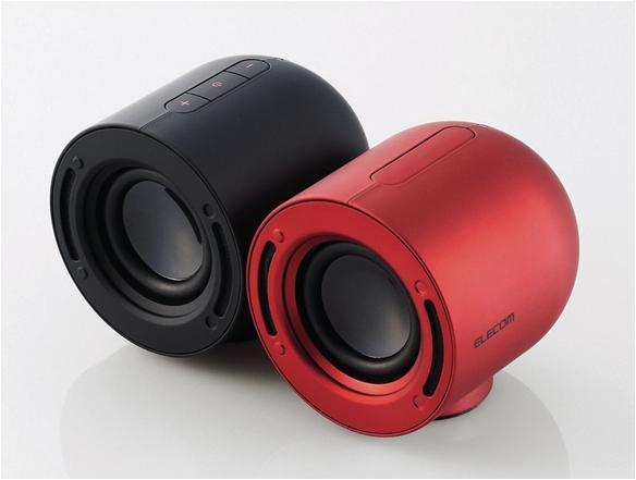 Elecom Bluetooth Capsule Speakers split