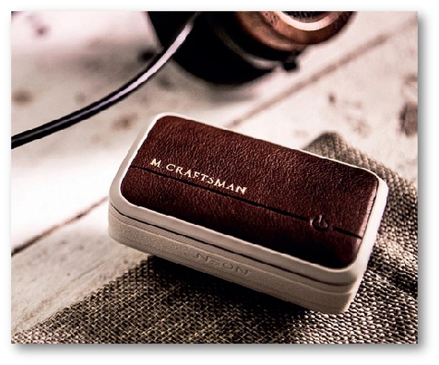 M Craftsman power bank