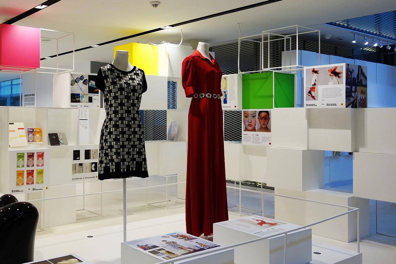 50 Yrs of SG Design Pic 4
