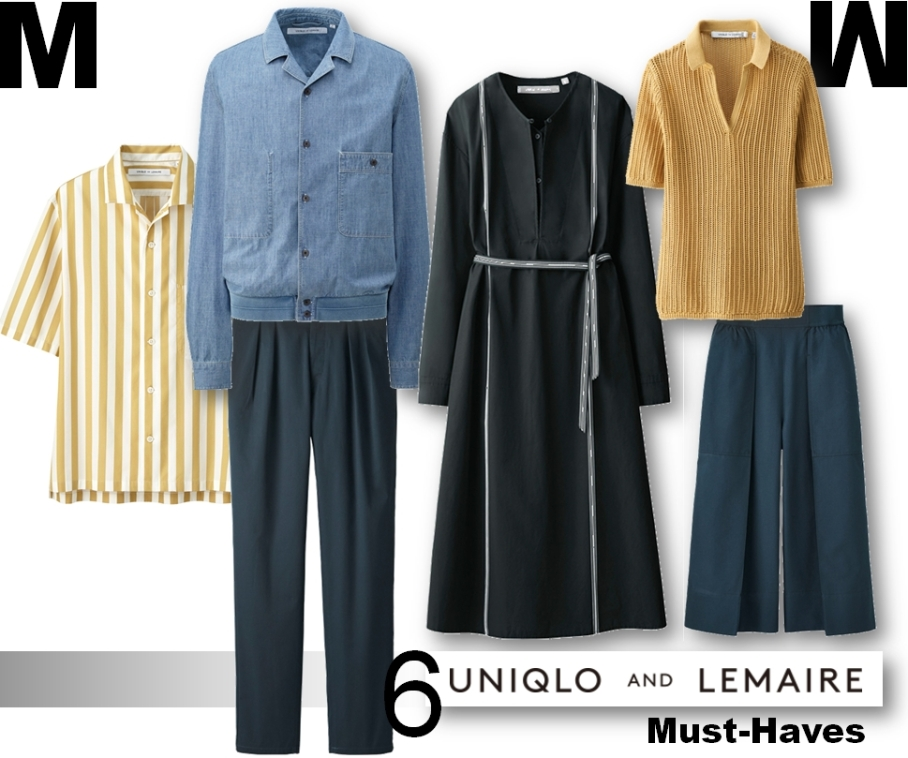 Uniqlo X Lemaire 6 Must-Haves