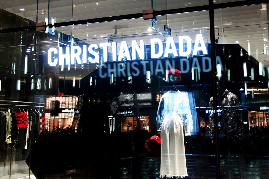 Christian Dada shop front