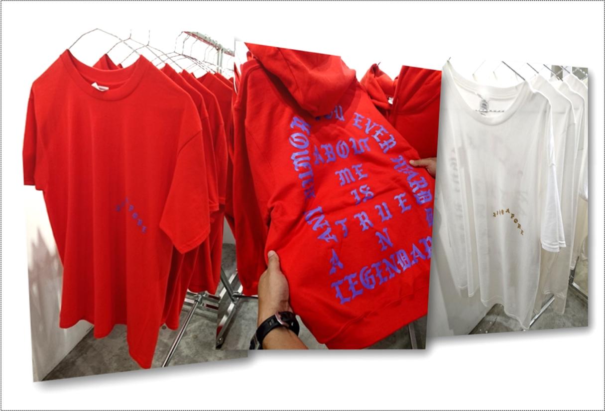 Pablo merchandise