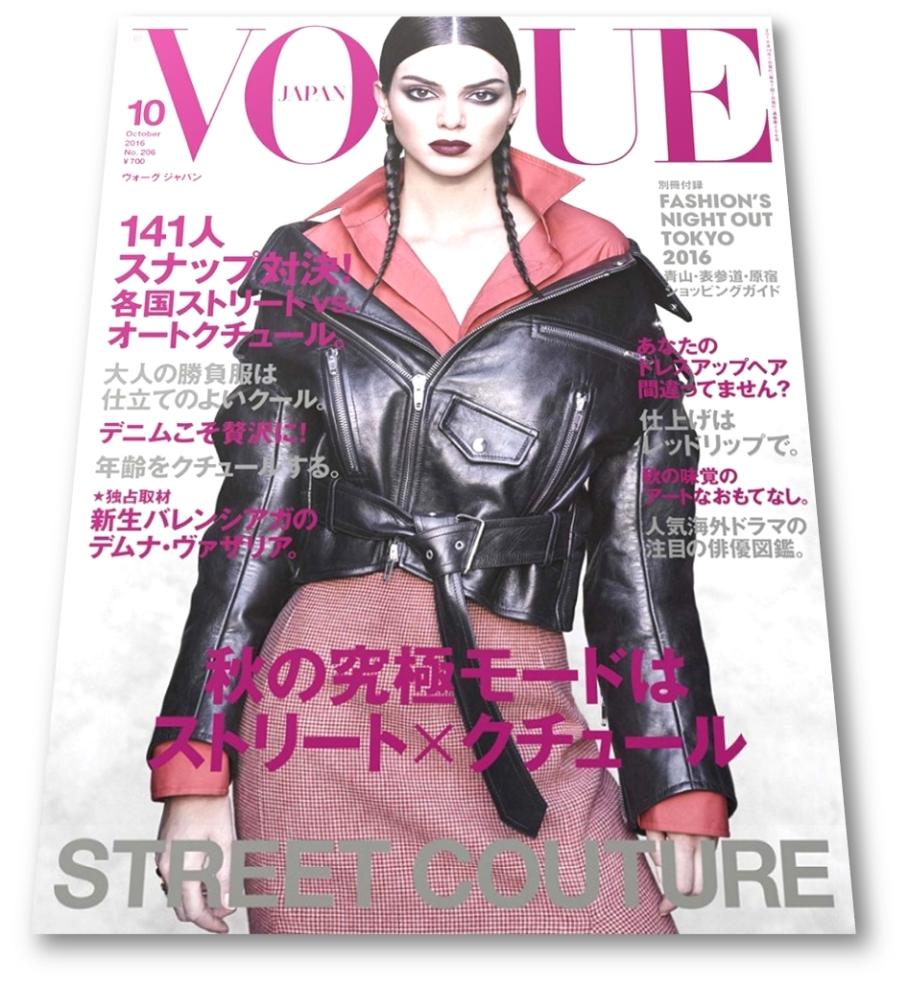 Vogue Japan October 2016