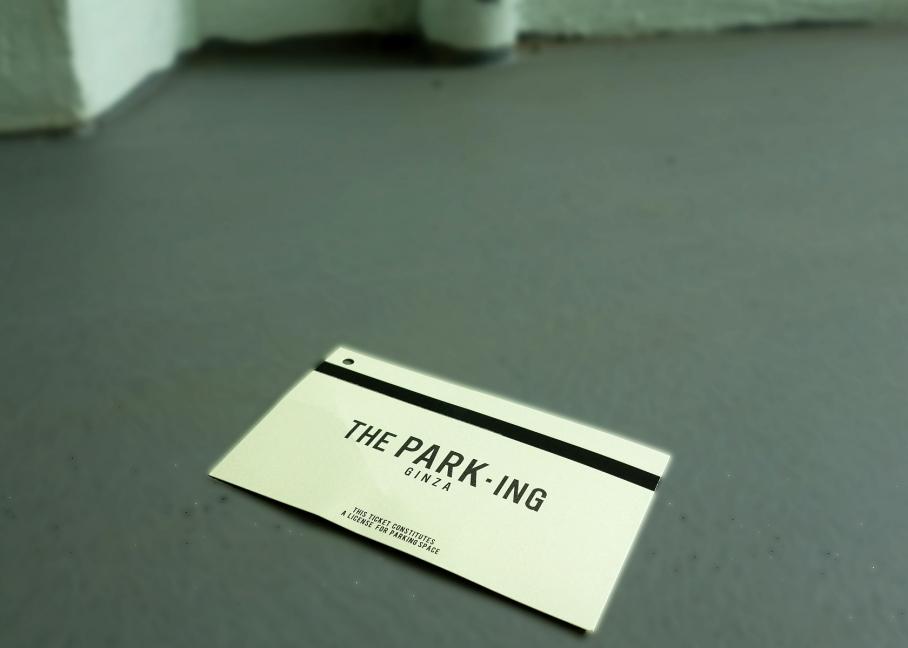 park-ing-hang-tang