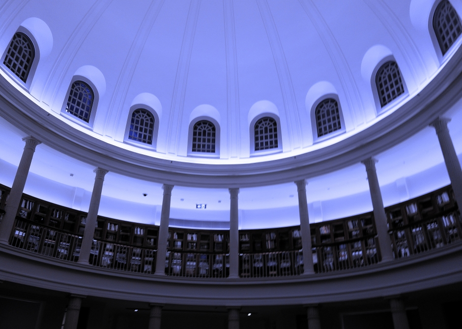 rotunda-at-the-supreme-court