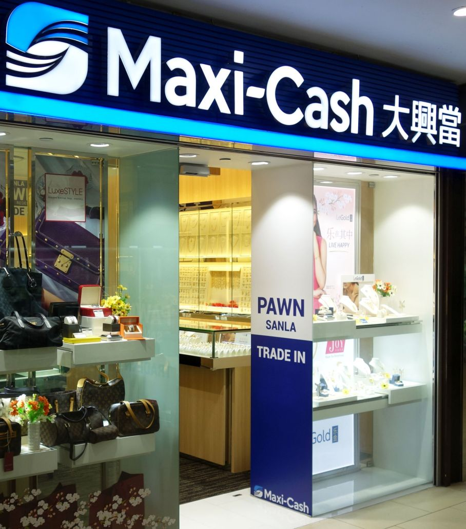Maxi Cash store @ Lucky Plaza
