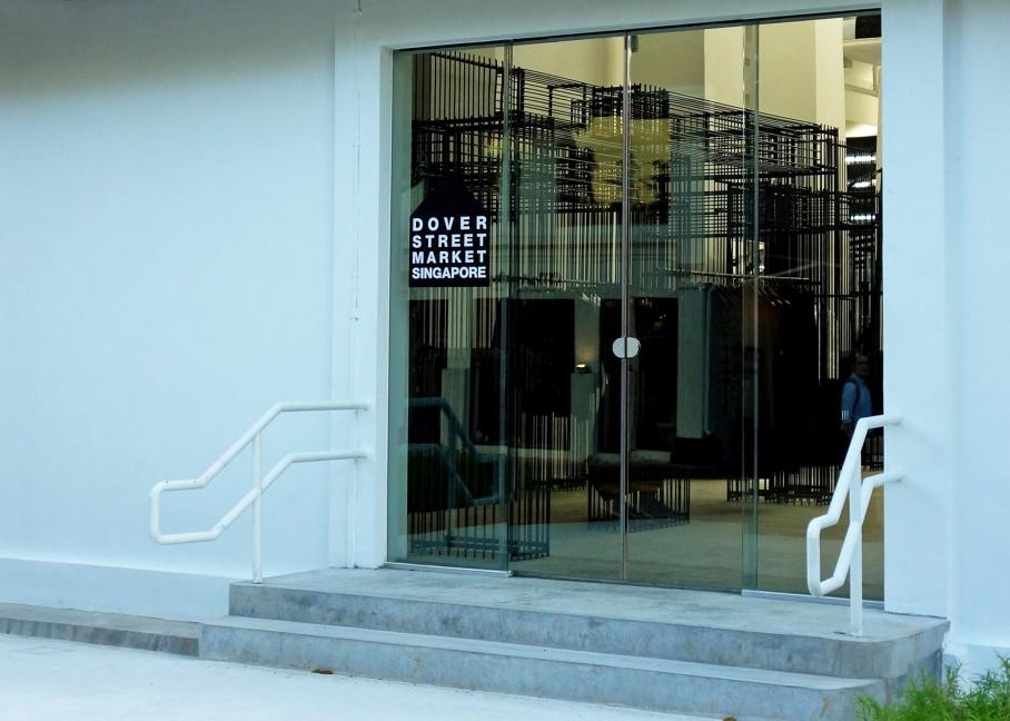 DSMS entrance