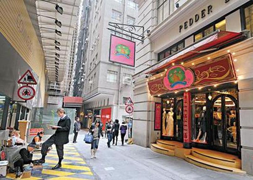 Shanghai Tang @ Pedder Building