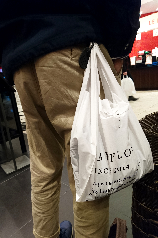 Bag in Tokyo