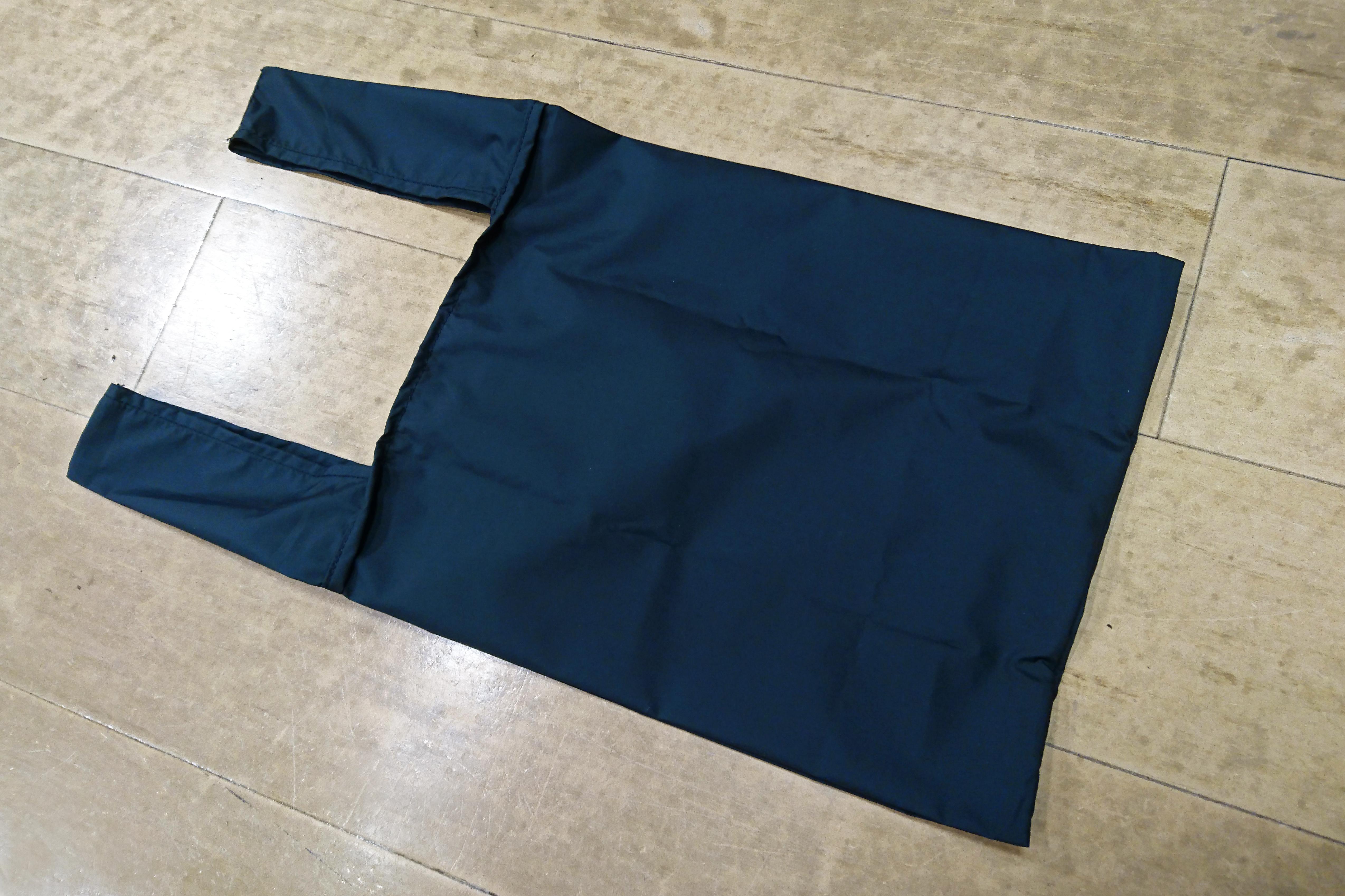 Muji shopping bag
