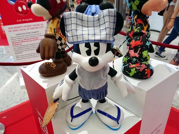 Mickey Go Local 1