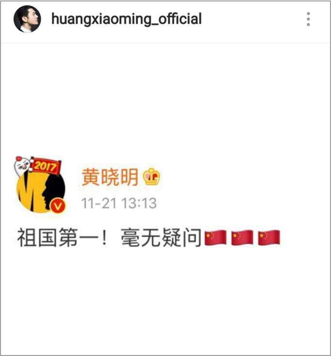 Huang Xiaoming IG