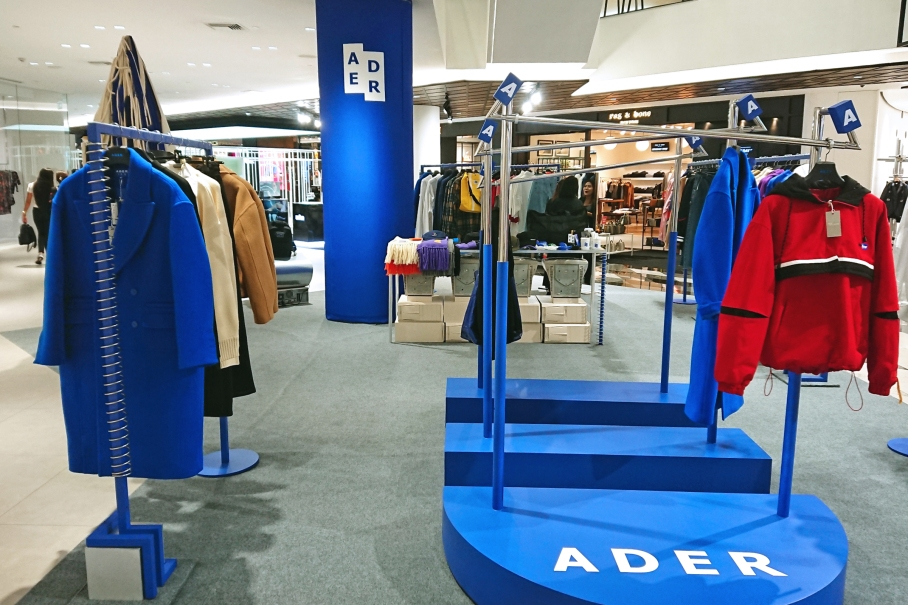 ader error pop-up
