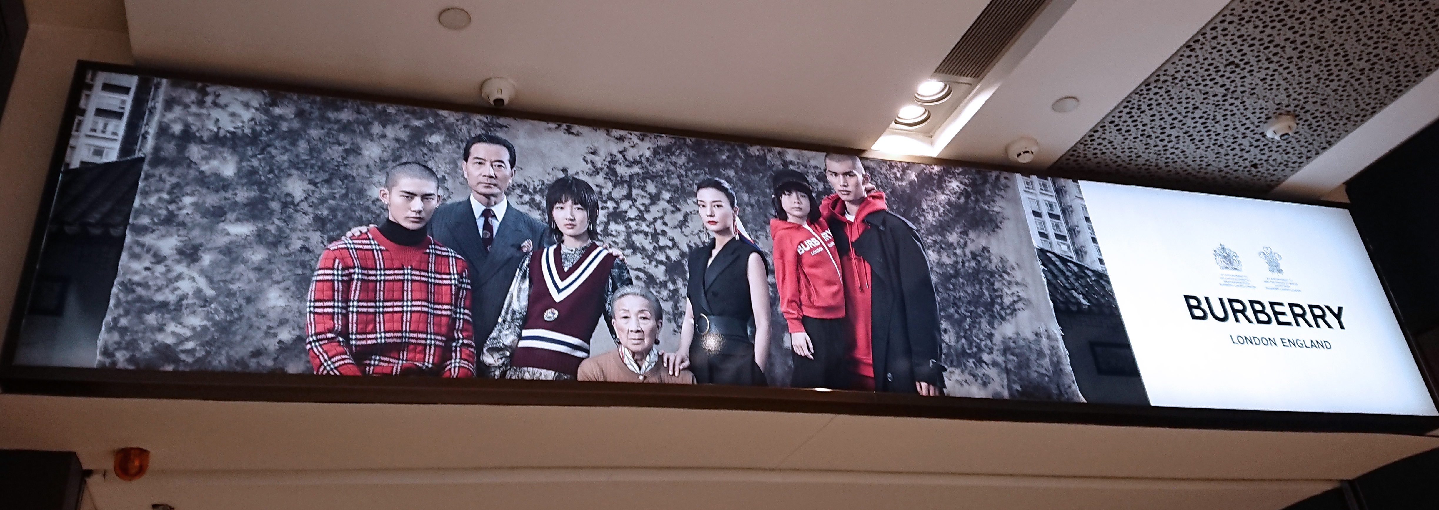 burberry ad @ ion orchard