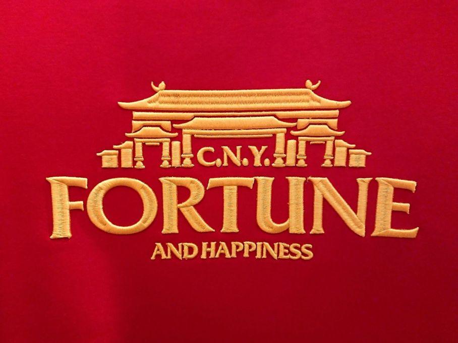 CNY Red 2019