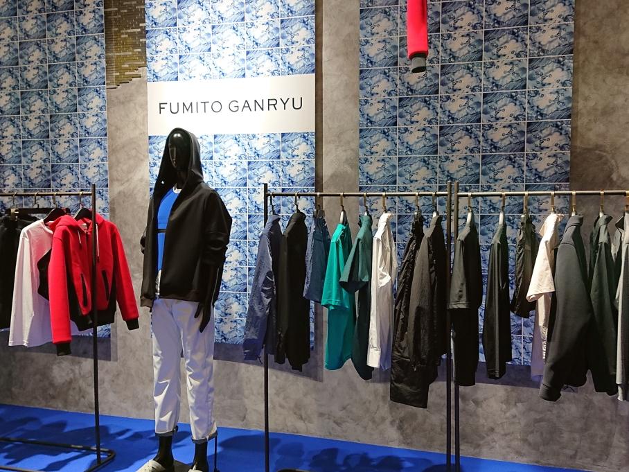 Fumito Ganryu @ Surrender