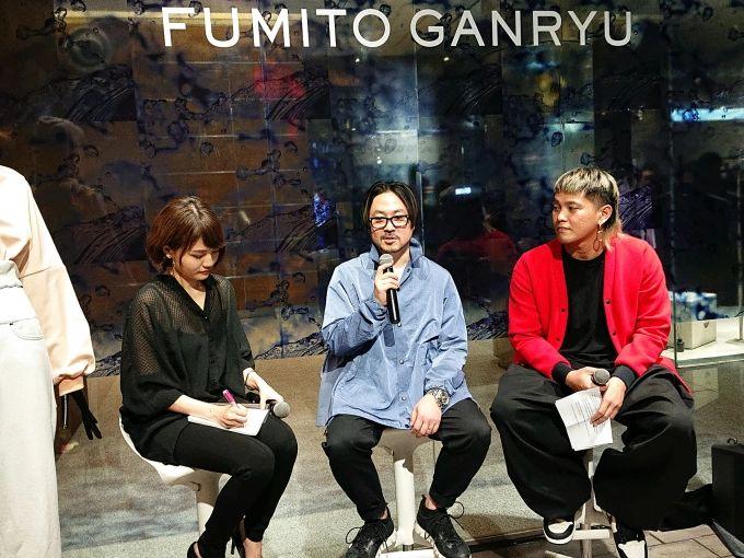 Fumito Ganryu.jpg