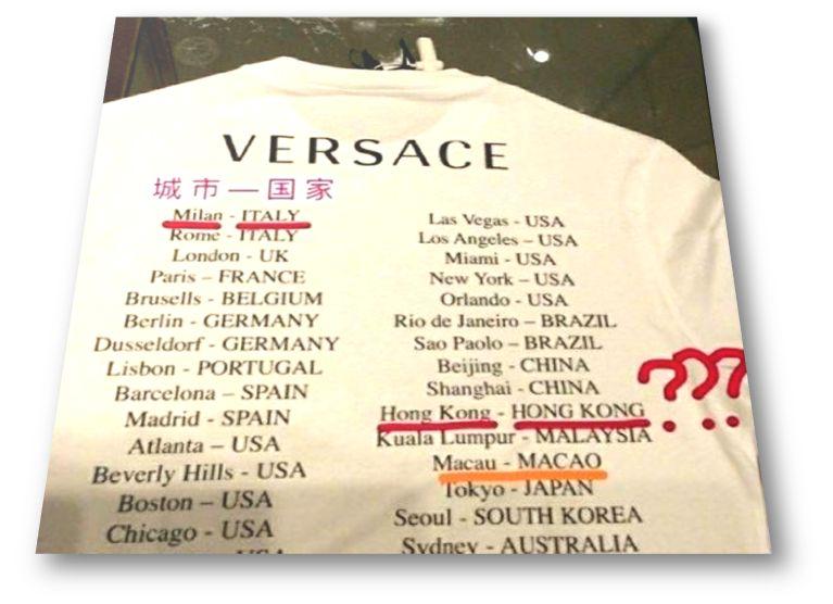 Versace T-shirt 2019