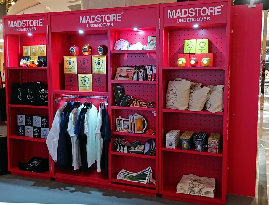 Madstore P5