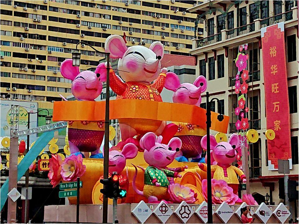 ChinatownCNY 2020
