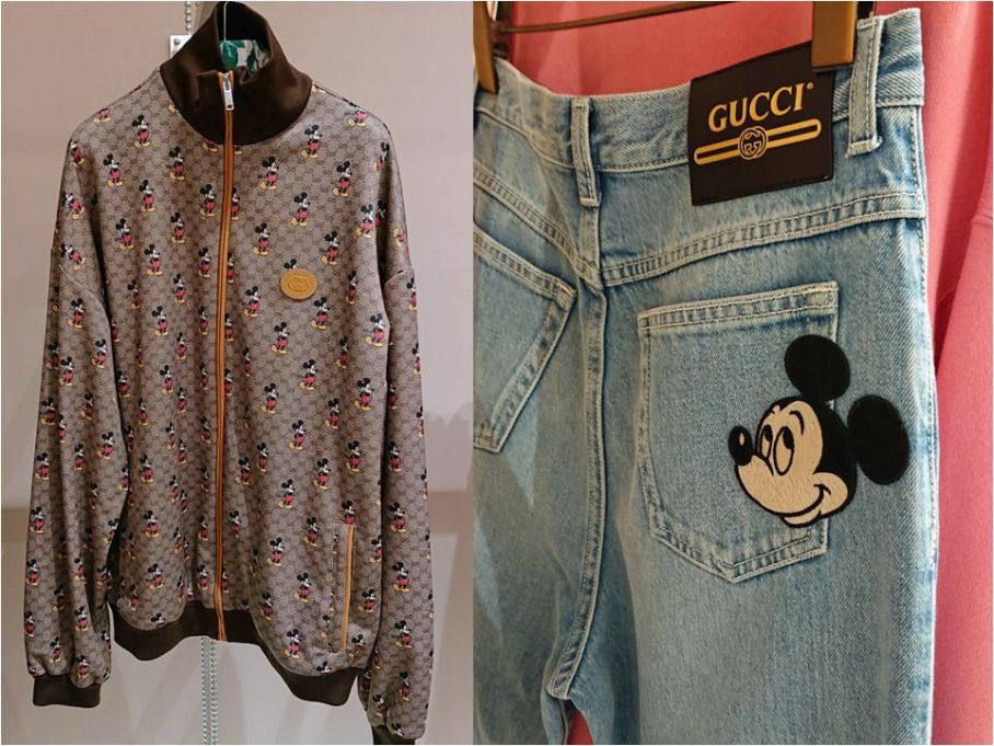 Gucci jeans & track top SS 2020