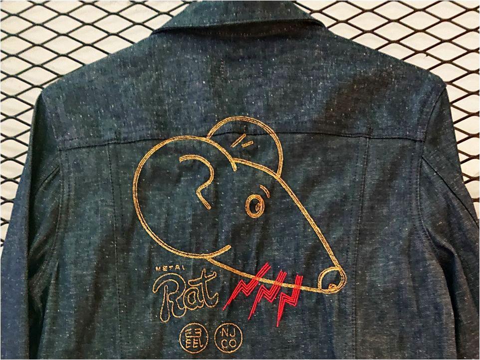 Nudie Jeans jacket S 2020