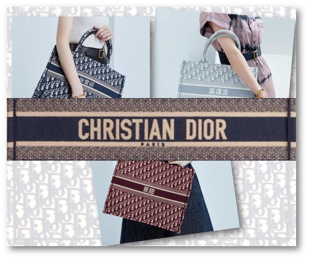 ABCDior in Chinese font