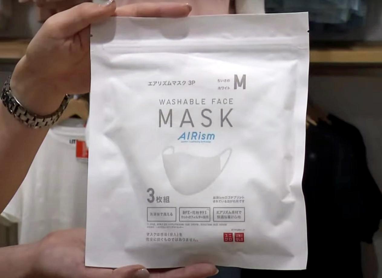 Uniqlo mask JPN
