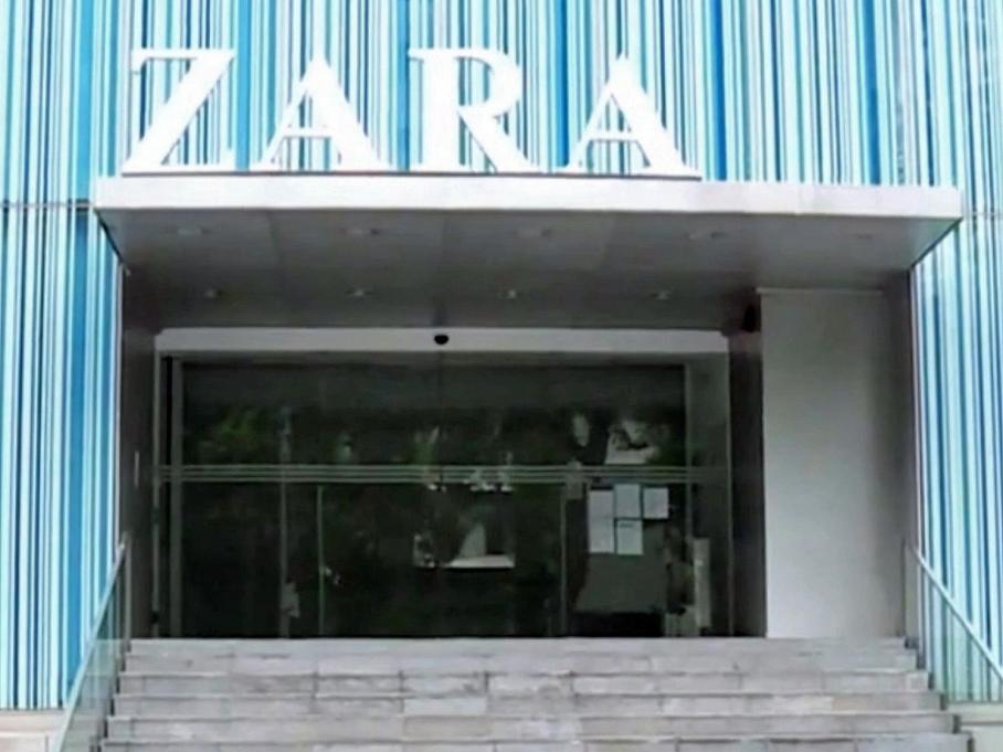 Zara Liat Towers